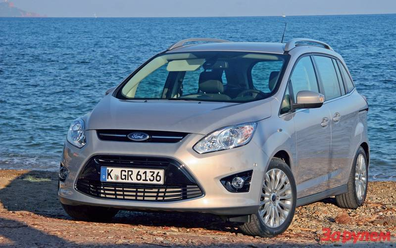 Ford Grand C-MAX: Take the bigger one